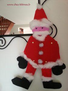 Père Noël de Nathan